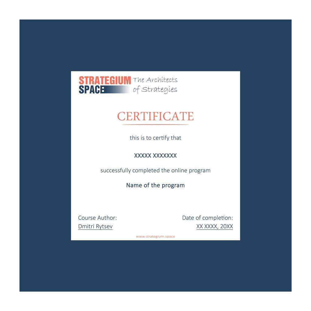 сертификат Strategium Space стратегиум спейс