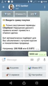 как купить биткойн биткоин за рубли через сбербанк