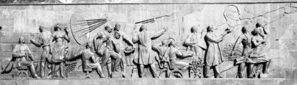 стратегия государства и её реализация
